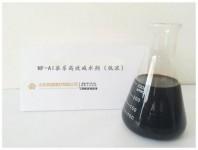 山东低浓萘系高效减水剂