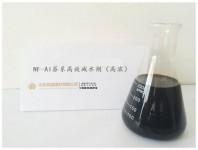 潍坊高浓萘系高效减水剂