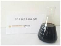 萘系高效减水剂