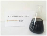 中浓萘系高效减水剂
