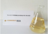 日照聚羧酸高效防冻泵送减水剂
