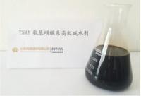 山东氨基高效减水剂
