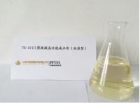 山东铁路用聚羧酸高性能减水剂(标准型)